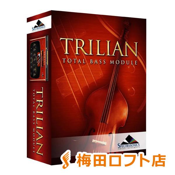 Spectrasonics Trilian ベース音源 プラグインソフト 【スペクトラソニックス】【梅田ロフト店】【国内正規品】【USB版】