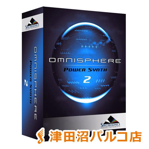 Spectrasonics Omnisphere 2 シンセサイザー音源 【スペクトラソニックス】【津田沼パルコ店】【国内正規品】【USB版】