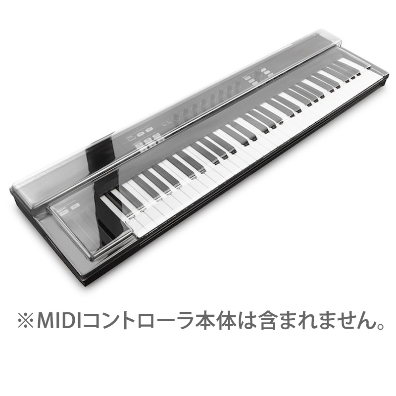 DECKSAVER DSS PC-KontrolS61 MIDIコントローラ用耐衝撃カバー 【デッキセーバー】