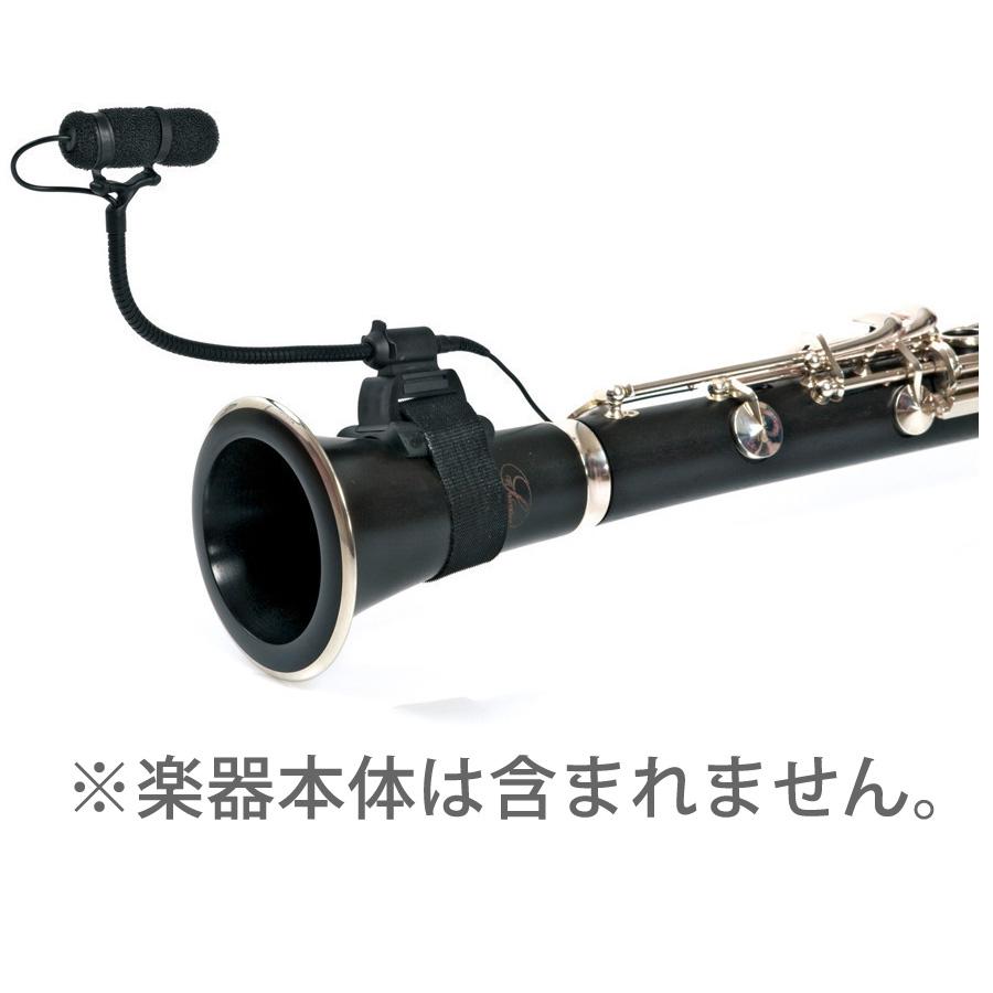 DPA Microphones VO4099U 木管楽器用マイクセット