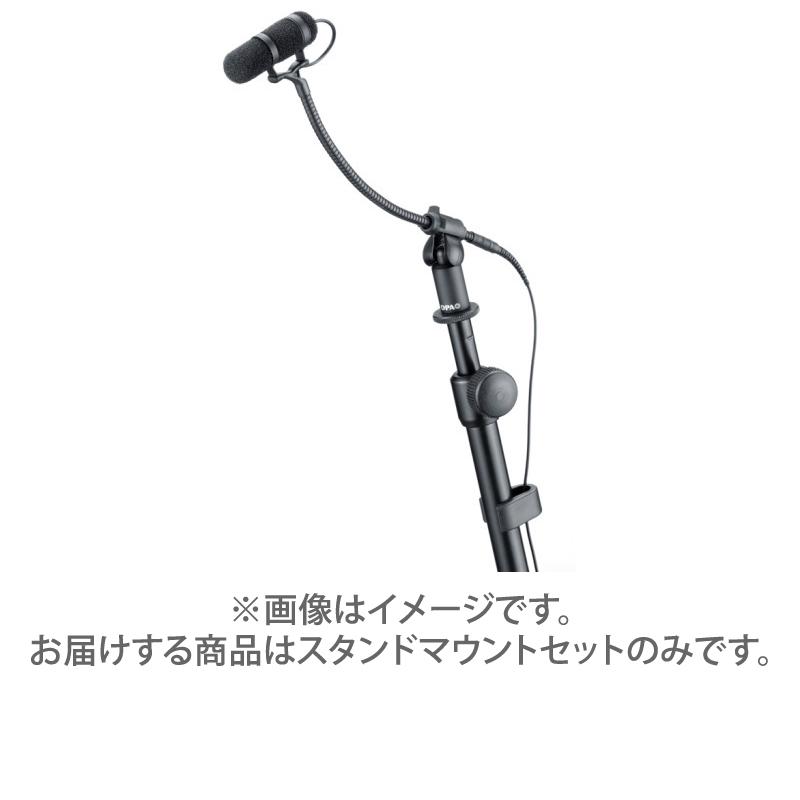 DPA Microphones VO4099SM スタンドマウントセット