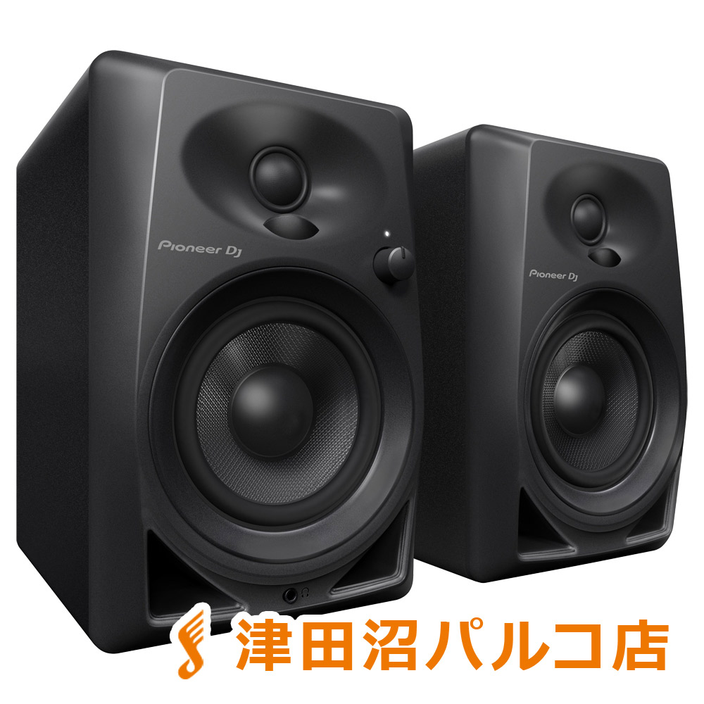 Pioneer DM-40 4インチ モニタースピーカー 【パイオニア DM40】【津田沼パルコ店】