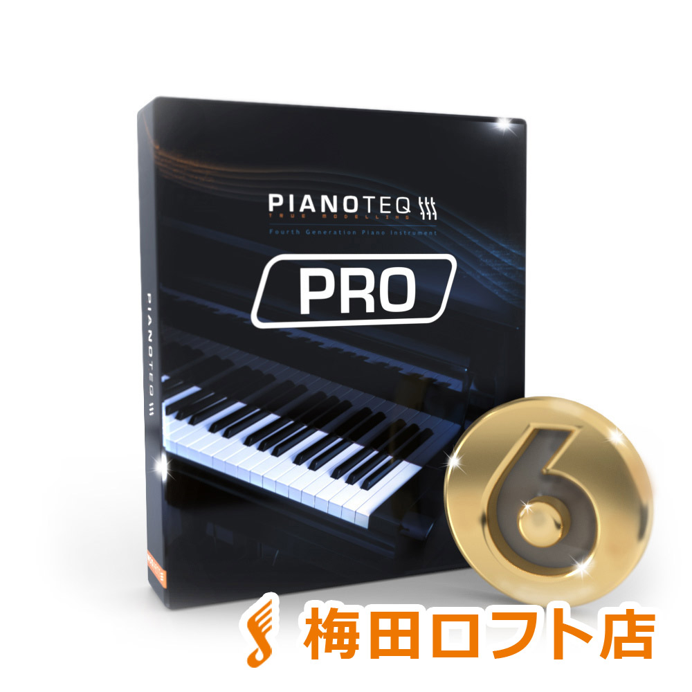MODARTT Pianoteq6 PRO フィジカルモデリングピアノ音源 【モダート】【梅田ロフト店】【国内正規品】【ダウンロード版】
