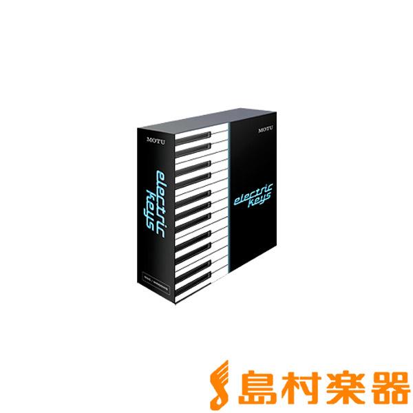 MOTU Electric Keys Hyb ヴィンテージエレビ音源 【マークオブザユニコーン】