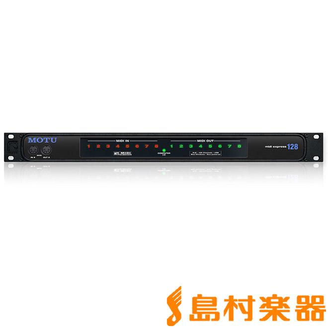 MOTU MIDI Express 128 Hyb USB 8イン / 9アウト MIDI インターフェイス 【マークオブザユニコーン】