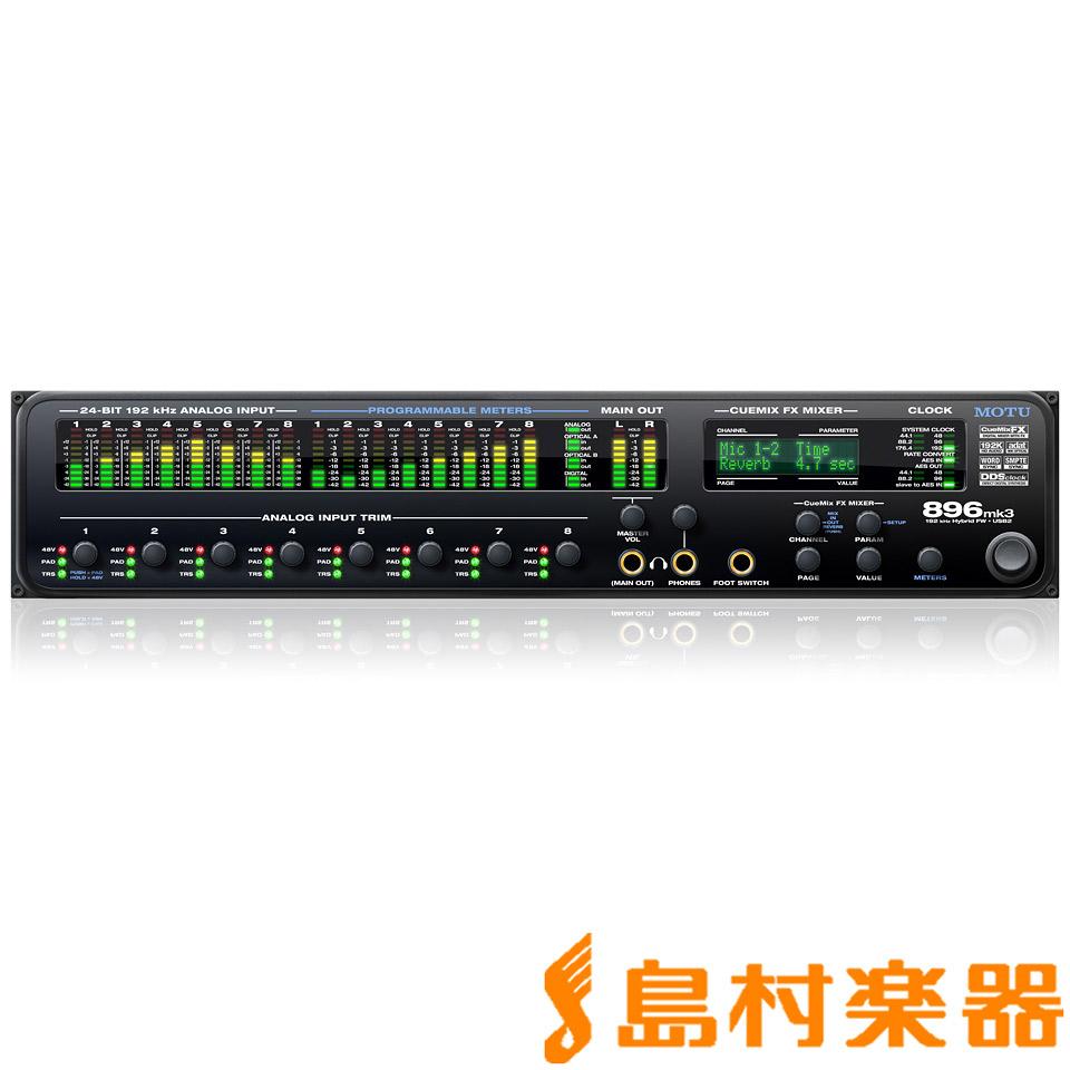 MOTU 896mk3 Hybrid FireWire・USB2.0 28イン/32アウト オーディオ インターフェイス 【マークオブザユニコーン】