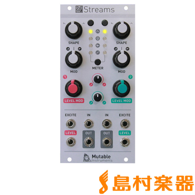 mutable instruments Streams デュアル・ダイナミクス・ゲートモジュール instruments【ミュータブル】, NeXT-Bike:64edcd47 --- sunward.msk.ru
