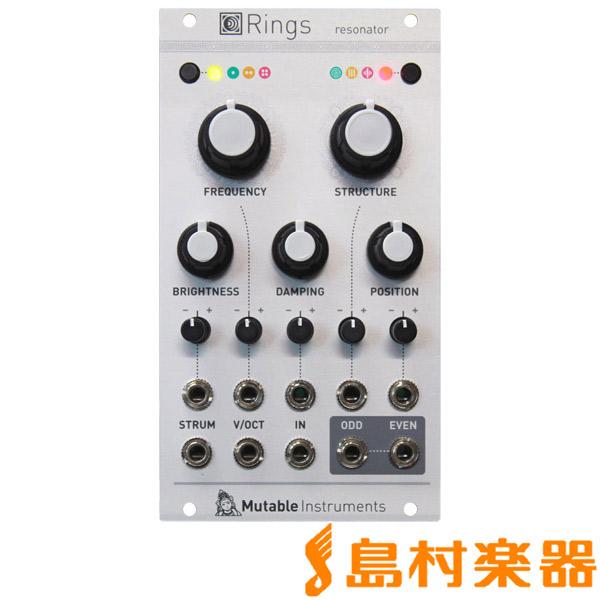 mutable instruments Rings  レゾネーター・モジュー 【ミュータブル】
