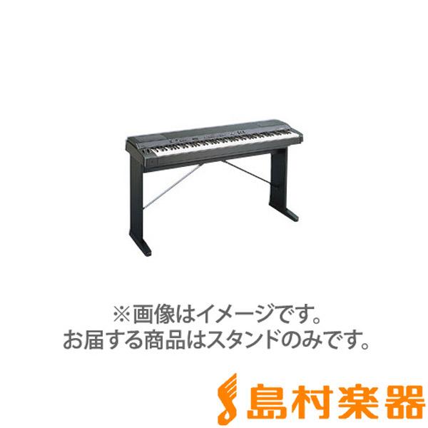 YAMAHA LP-3 スタンド 【ヤマハ】