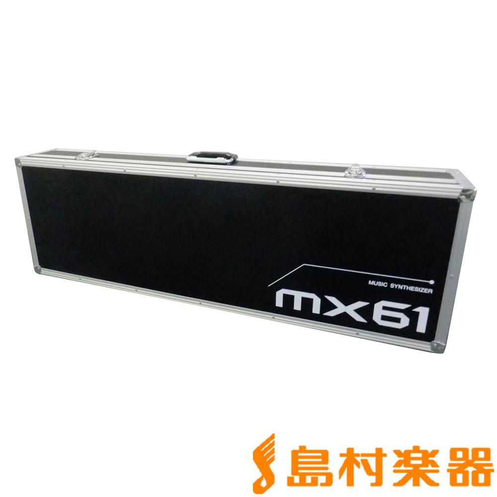 YAMAHA LC-MX61H ハードケース 【ヤマハ】