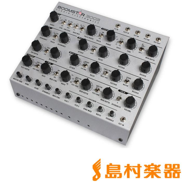 STUIDO ELECTRONICS BoomStar 3003 アナログシンセサイザー 【スタジオエレクトロニクス】