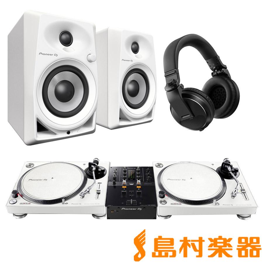 Pioneer PLX-500-W + DJM-250MK2(ミキサー) + DM-40-W(スピーカー) + HDJ-X5-K(ヘッドホン) DJセット 【パイオニア】