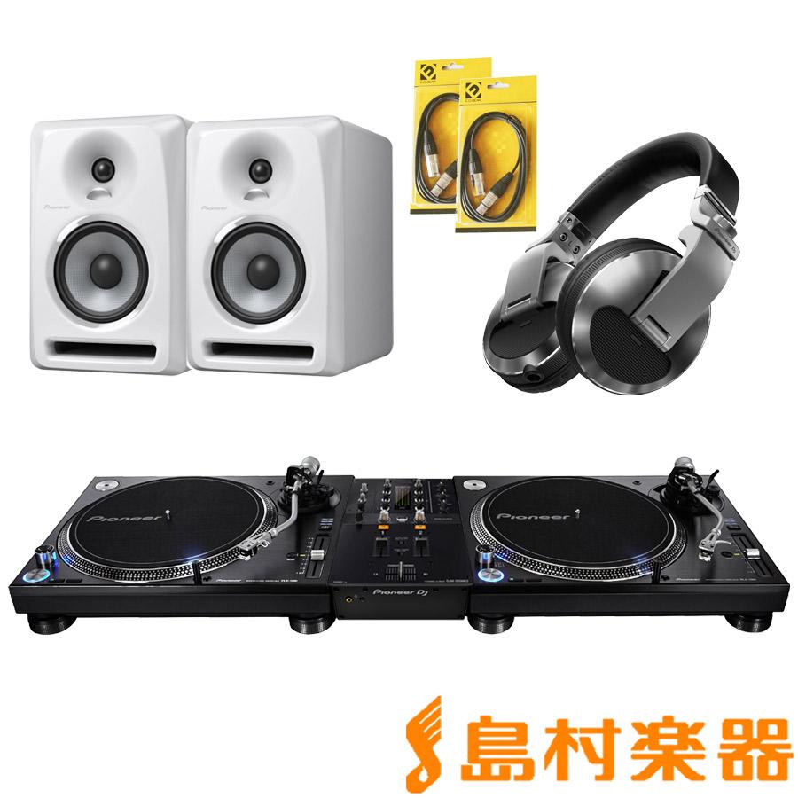 Pioneer DJ PLX-1000 PLX-1000 + DJセット DJM-250MK2(ミキサー) + S-DJ50X-W(スピーカー) + + HDJ-X10-S(ヘッドホン) DJセット【パイオニア】, 最も優遇:4a6a098c --- officewill.xsrv.jp