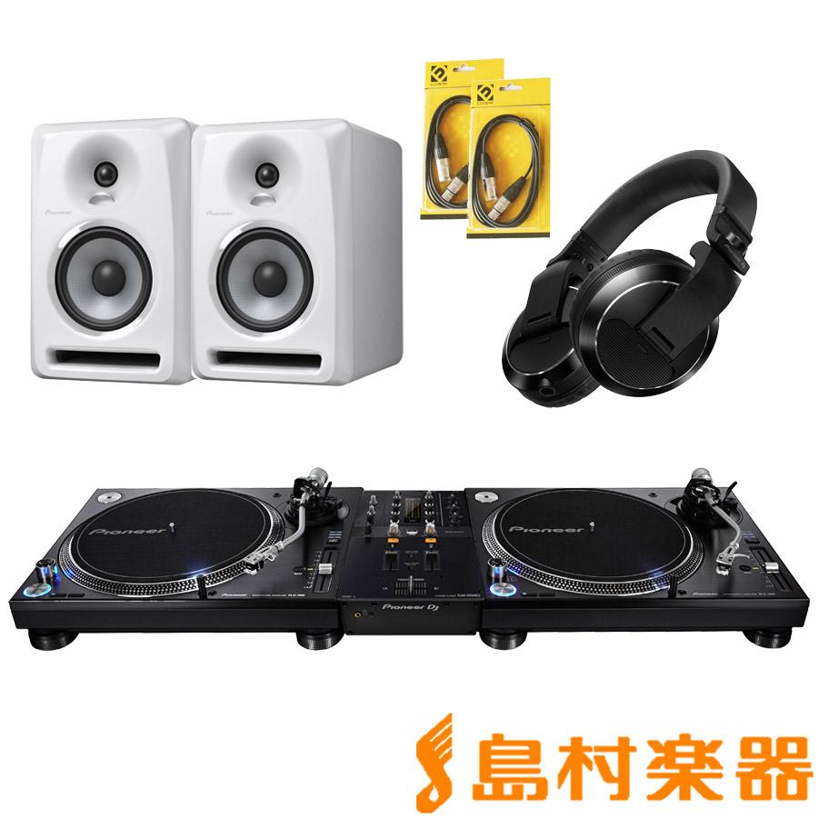Pioneer DJ PLX-1000 + DJM-250MK2(ミキサー) + S-DJ50X-W(スピーカー) + HDJ-X7-K(ヘッドホン) DJセット 【パイオニア】