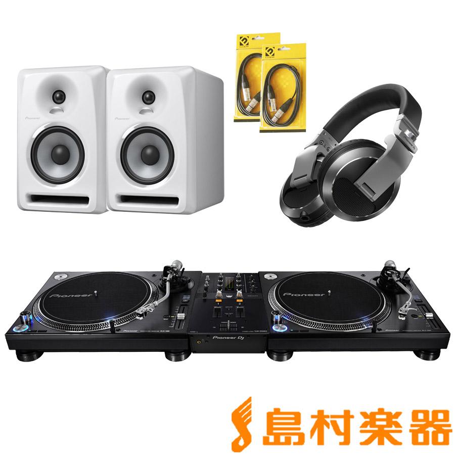 Pioneer DJ PLX-1000 + DJM-250MK2(ミキサー) + S-DJ50X-W(スピーカー) + HDJ-X7-S(ヘッドホン) DJセット 【パイオニア】