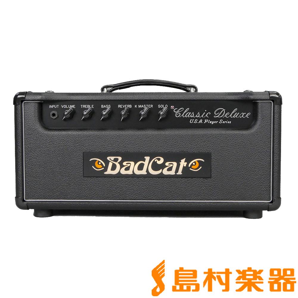 BadCat ClassicDeluxe20R HD ギターアンプヘッド 【バッドキャット】