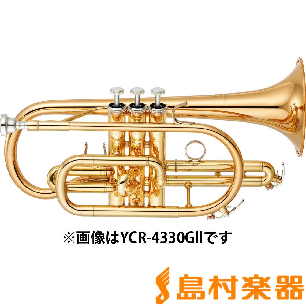 YAMAHA YCR-4330GSII コルネット Bb 【ヤマハ YCR4330GSII】