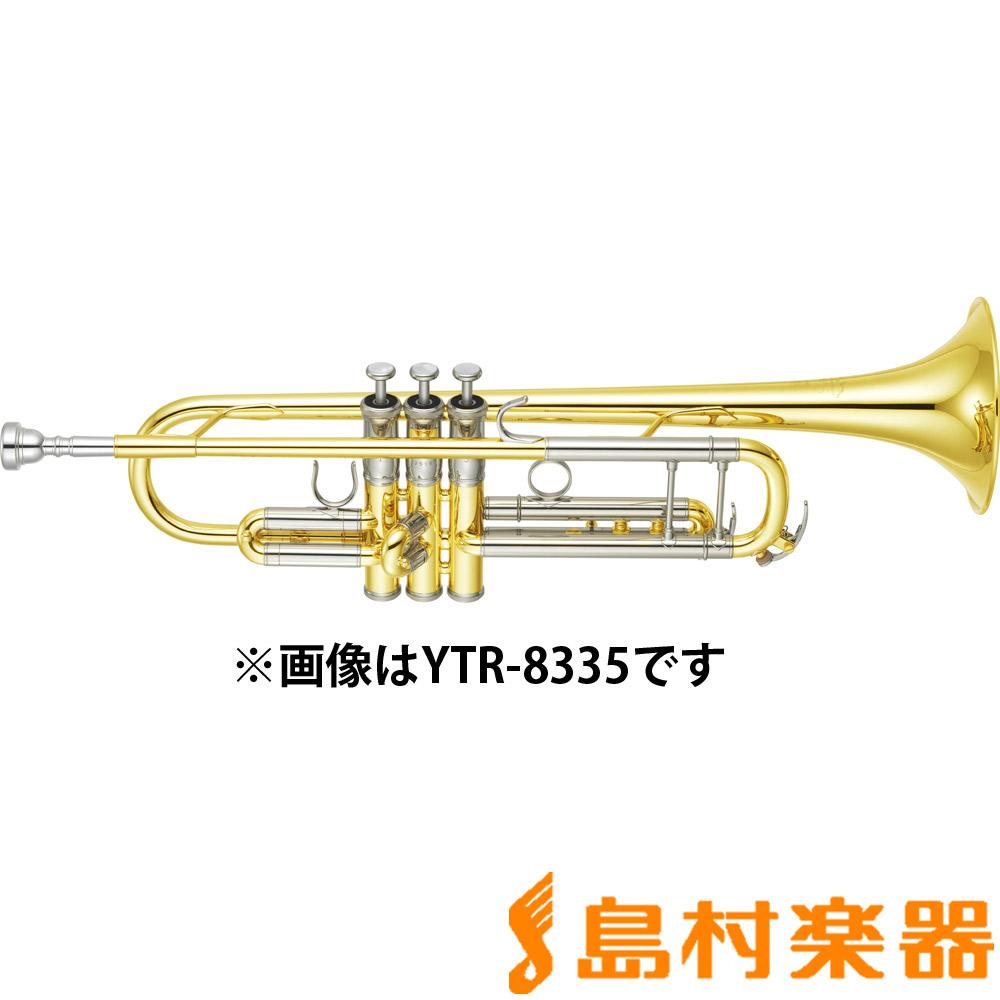 YAMAHA YTR-8335G B♭ トランペット 【ヤマハ YTR8335G Xenoシリーズ】
