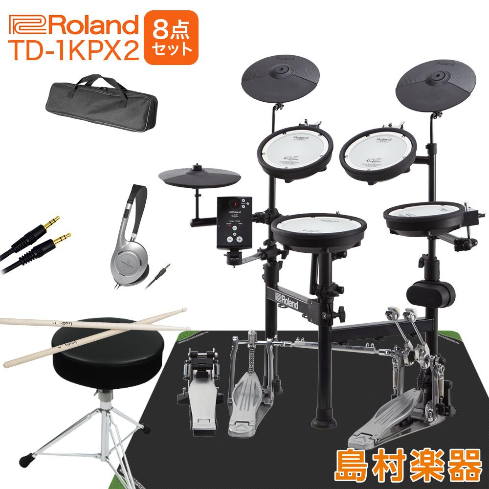 Roland 電子ドラム TD-1KPX2 V-Drums Portable TAMAツインペダル付属8点セット【折りたたみ式】 【オンラインストア限定 TD1KPX2】
