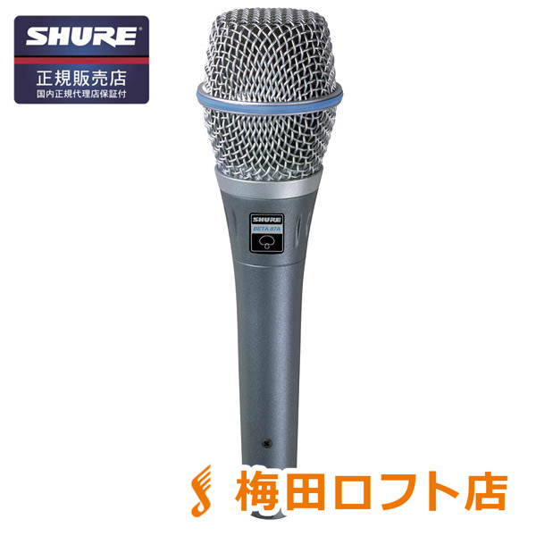 SHURE Beta87A-X コンデンサーマイク 【シュア】【梅田ロフト店】【国内正規品】