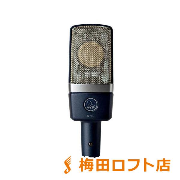AKG C214 コンデンサーマイク 【梅田ロフト店】