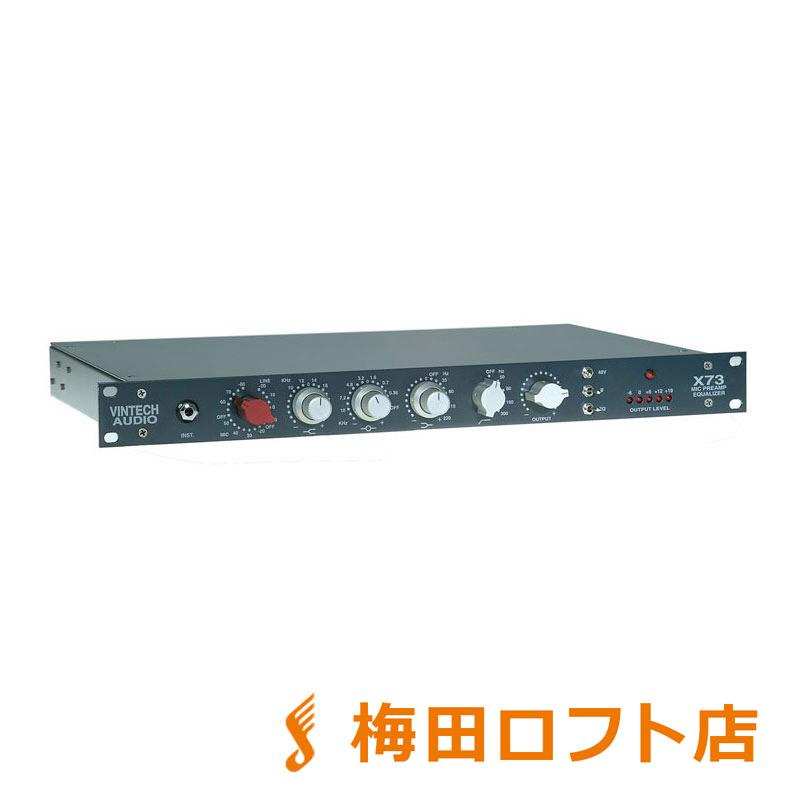VINTECH AUDIO X73 マイクプリアンプ EQ 【ビンテックオーディオ】【梅田ロフト店】