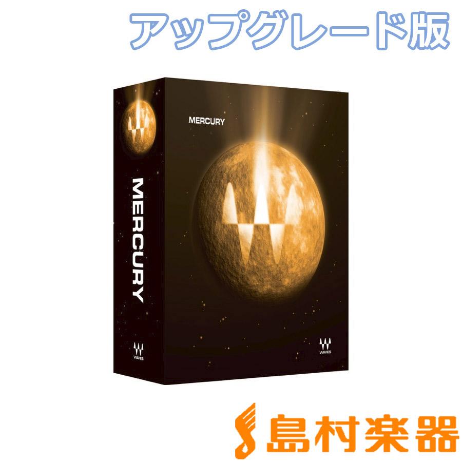 WAVES Mercury Upgrade from Horizon アップグレード版 【ウェーブス】【国内正規品】【ダウンロード版】