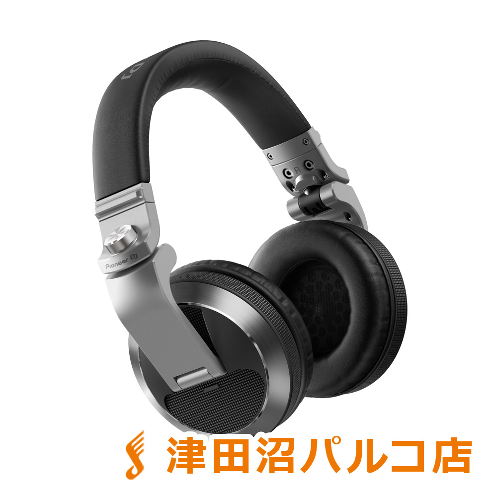 Pioneer HDJ-X7-S シルバー DJヘッドホン 【パイオニア】【津田沼パルコ店】