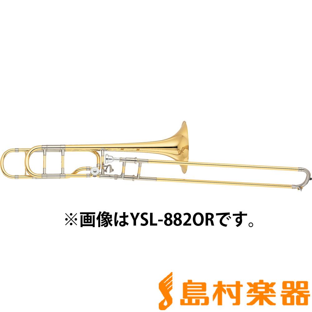 YAMAHA YSL-882GOR B♭/F管 テナーバストロンボーン 【ヤマハ YSL882GOR Xenoシリーズ】