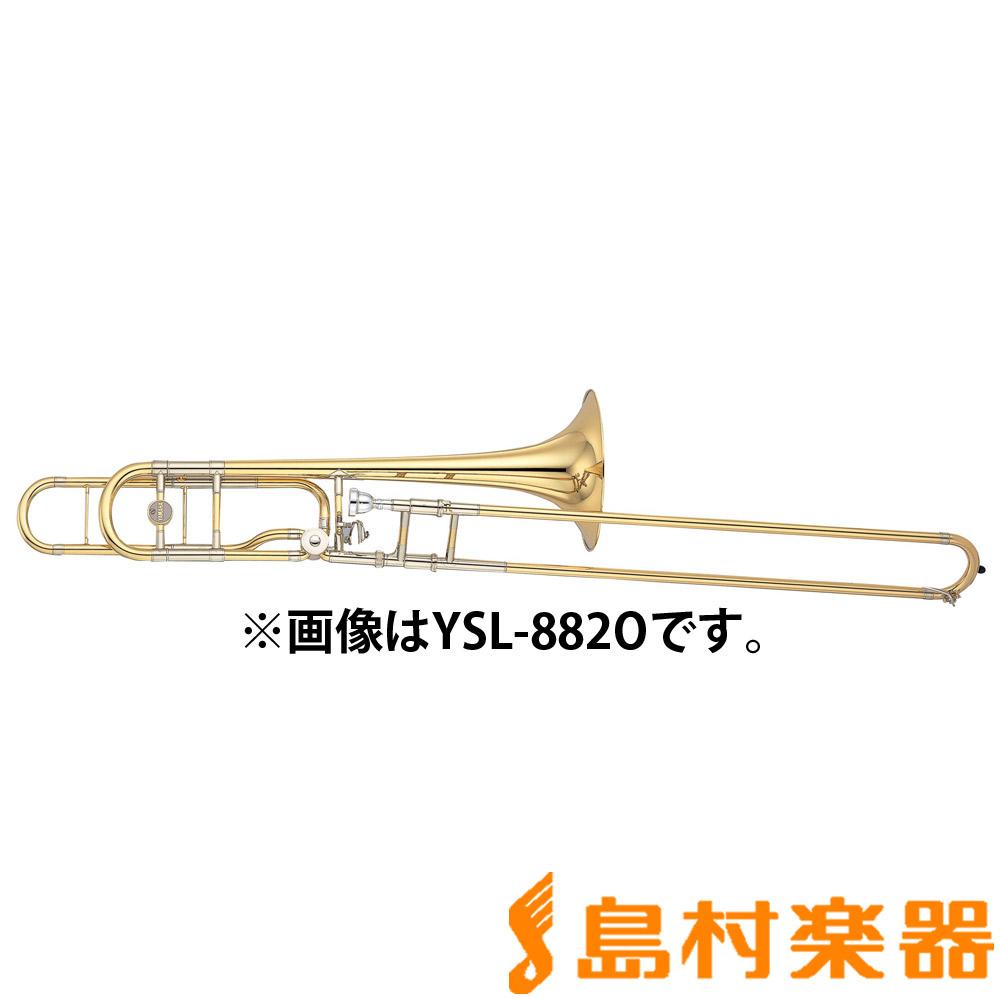 YAMAHA YSL-882GO B♭/F管 テナーバストロンボーン 【ヤマハ YSL882GO Xenoシリーズ】