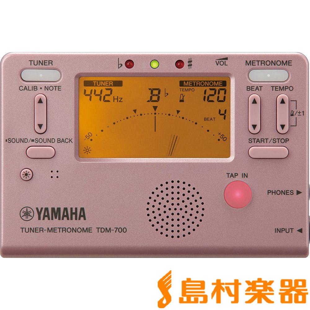 YAMAHA TDM-700P オンラインショッピング チューナー メトロノーム ピンク TDM700P ヤマハ 購入
