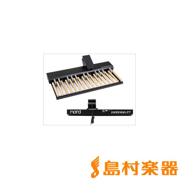 NORD Pedal Keys 27 オルガン用 足鍵盤/Pedal Keys 27 【ノード】