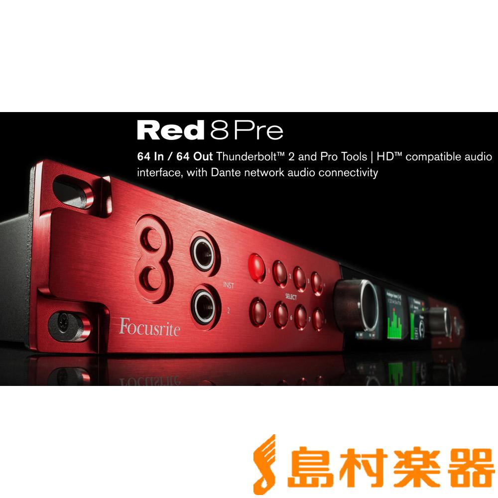 Focusrite Red 8Pre オーディオインターフェイス 【フォーカスライト】
