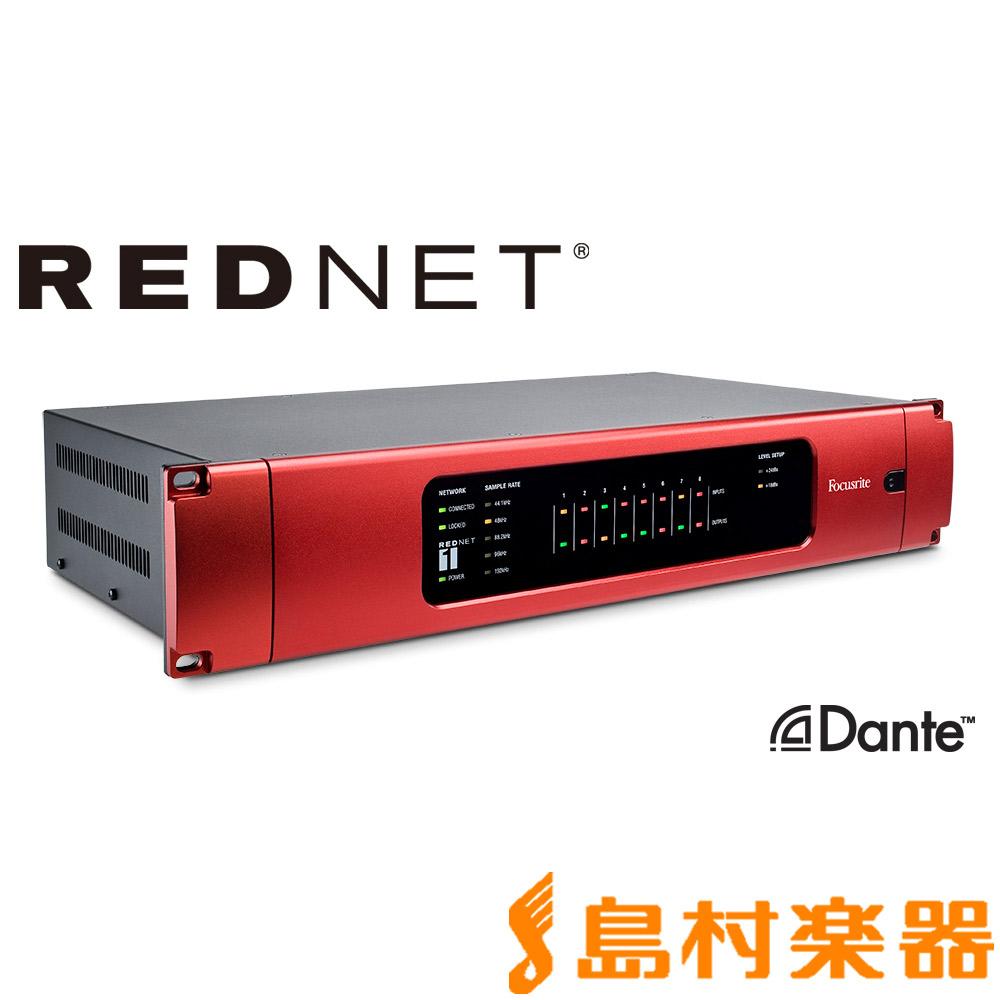 Focusrite Focusrite RedNet 1 1 オーディオインターフェイス【フォーカスライト RedNet】, ヒットアイテムショップ ひっつ:d89b96e8 --- sunward.msk.ru