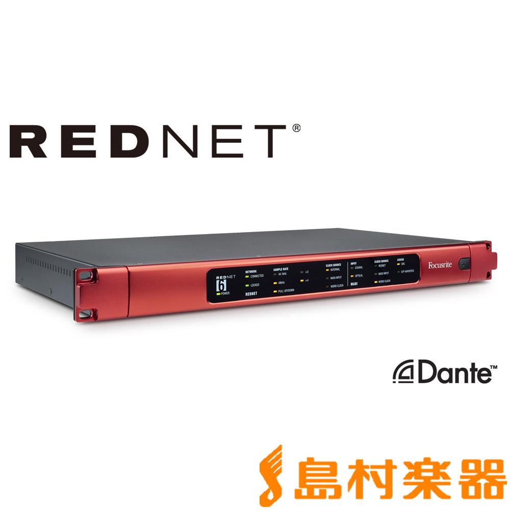 Focusrite RedNet Focusrite 6 6 オーディオインターフェイス【フォーカスライト RedNet】, ビスコンティ&きもの忠右衛門:3bfb2f0a --- sunward.msk.ru