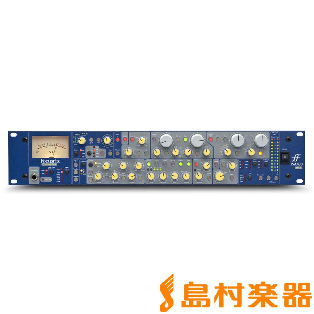 Focusrite ISA 430 Mk II プロフェッショナルチャンネルストリップ 【フォーカスライト】