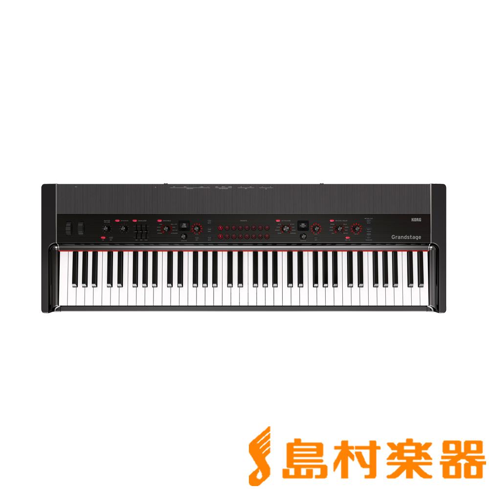 KORG Grandstage 73鍵盤 ステージピアノ 【コルグ GS1-73】