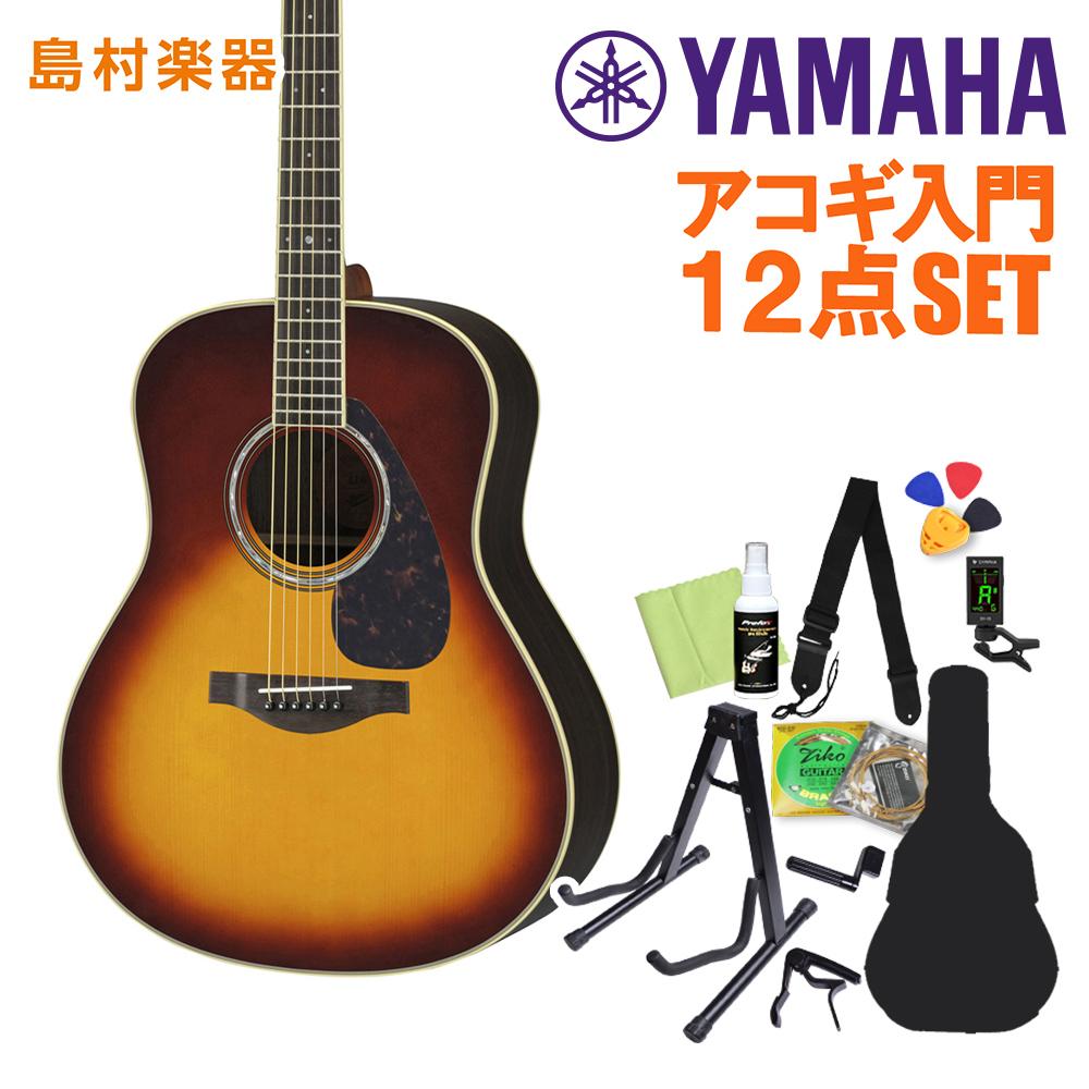 YAMAHA LL6 ARE BS アコースティックギター初心者12点セット アコースティックギター 【ヤマハ】【オンラインストア限定】