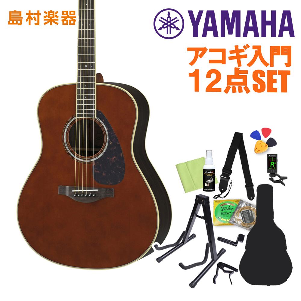 YAMAHA LL6 ARE DT アコースティックギター初心者12点セット アコースティックギター 【ヤマハ】【オンラインストア限定】