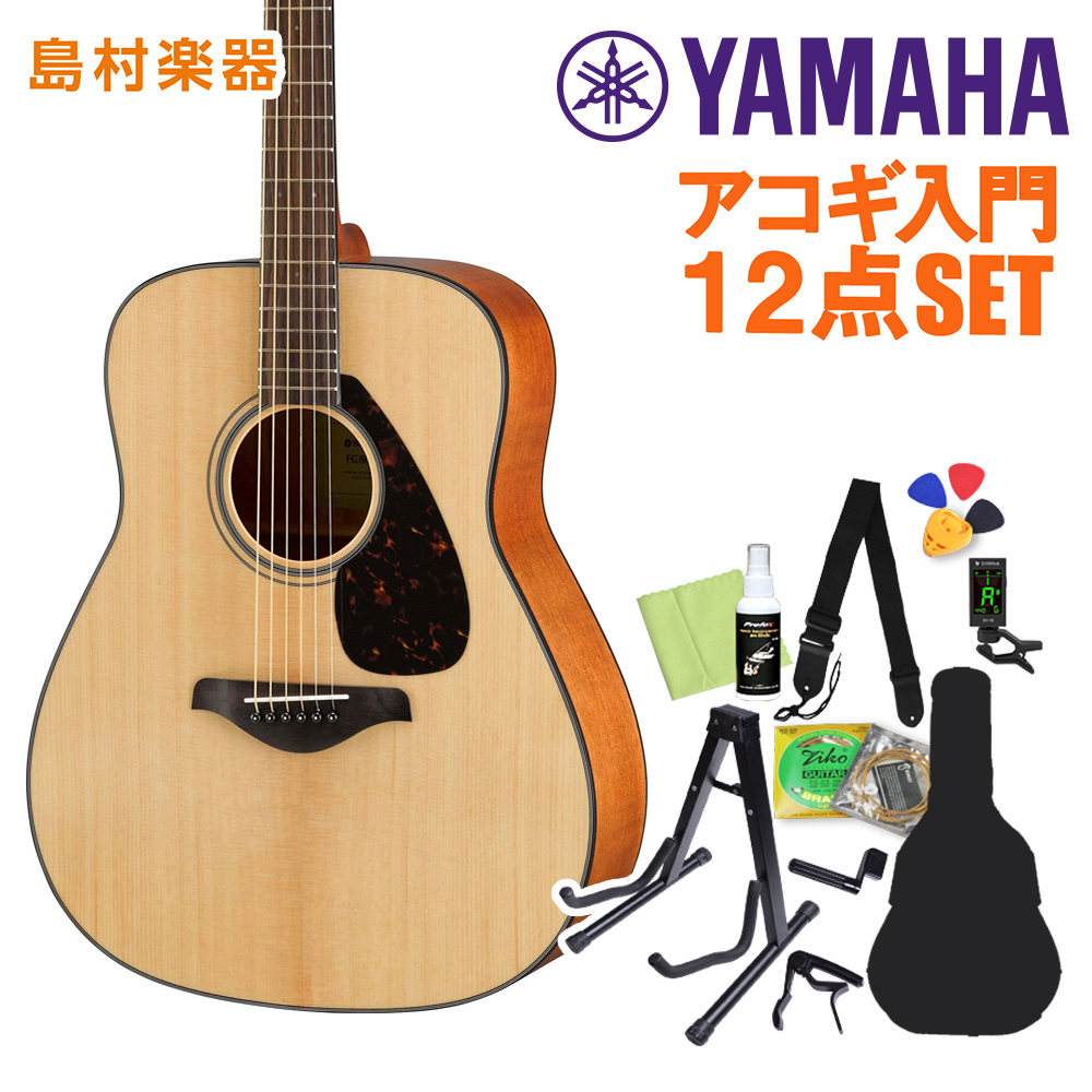 ギター 初心者 アコースティック