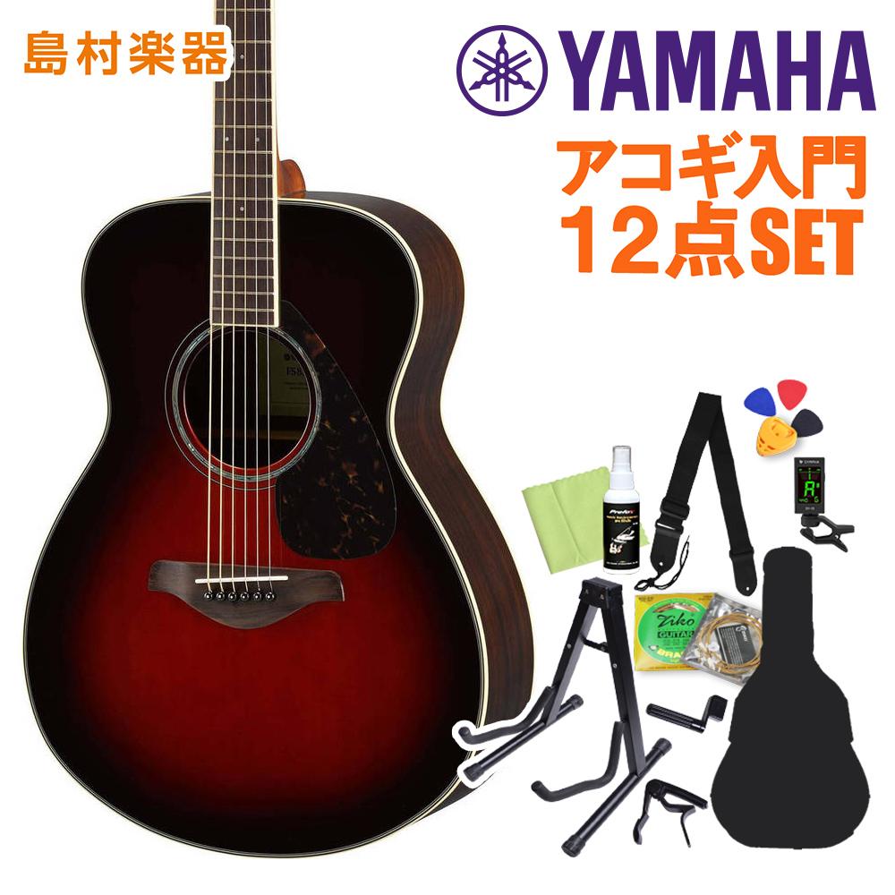 YAMAHA FS830 TBS アコースティックギター初心者12点セット 【ヤマハ】【オンラインストア限定】