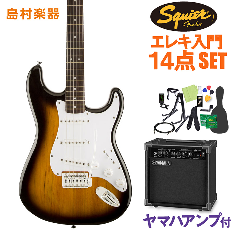 Squier by Fender Bullet Strat with Tremolo BSB エレキギター 初心者14点セット 【ヤマハアンプ付き】 ストラトキャスター 【スクワイヤー / スクワイア】【オンラインストア限定】