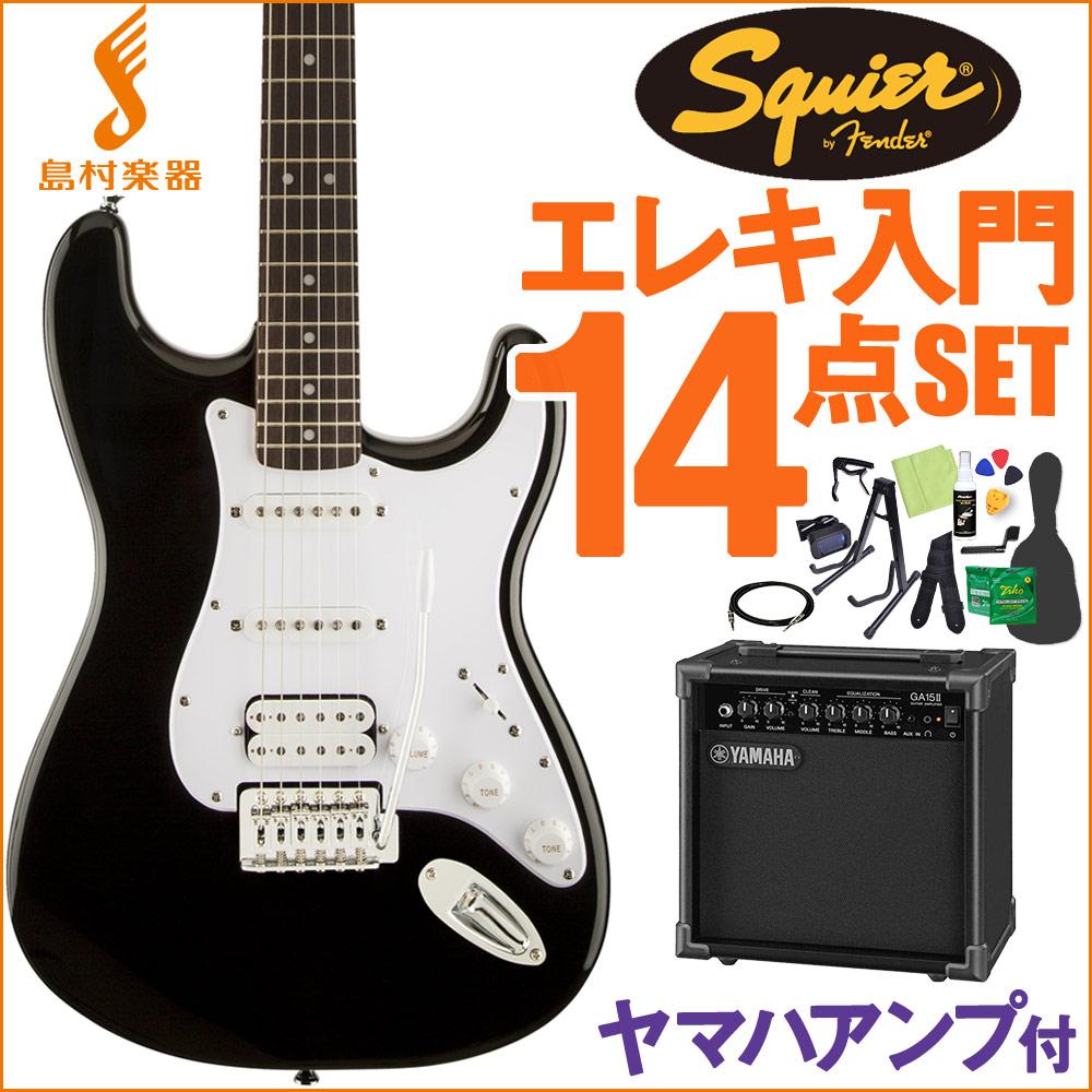 Squier by Fender Bullet Strat with Tremolo HSS BLK エレキギター 初心者14点セット 【ヤマハアンプ付き】 ストラトキャスター 【スクワイヤー / スクワイア】【オンラインストア限定】