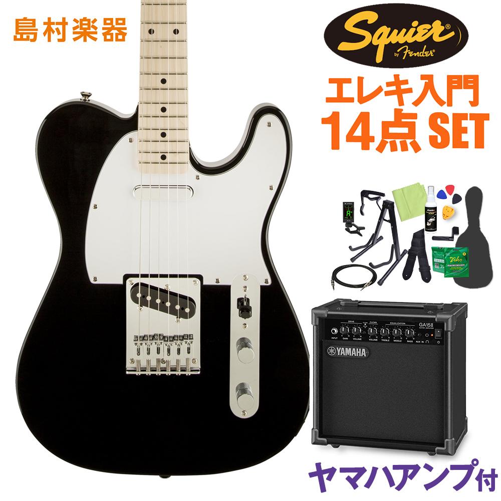 Squier by Fender Affinity Telecaster BLK エレキギター 初心者14点セット 【ヤマハアンプ付き】 テレキャスター 【スクワイヤー / スクワイア】【オンラインストア限定】