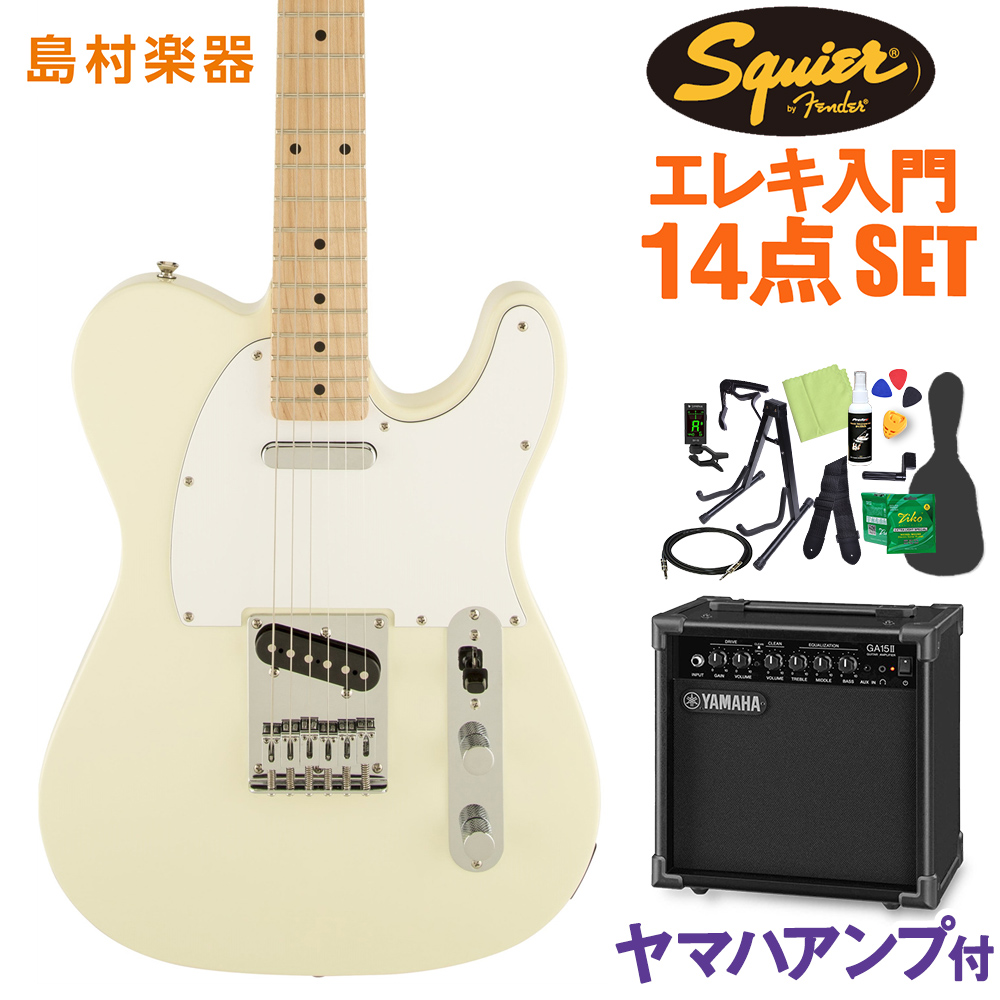 Squier by Fender Affinity Telecaster Squier AWT エレキギター Telecaster 初心者14点セット【ヤマハアンプ付き AWT】 テレキャスター【スクワイヤー/ スクワイア】【オンラインストア限定】, ゲンカイチョウ:f85a7ff5 --- sunward.msk.ru