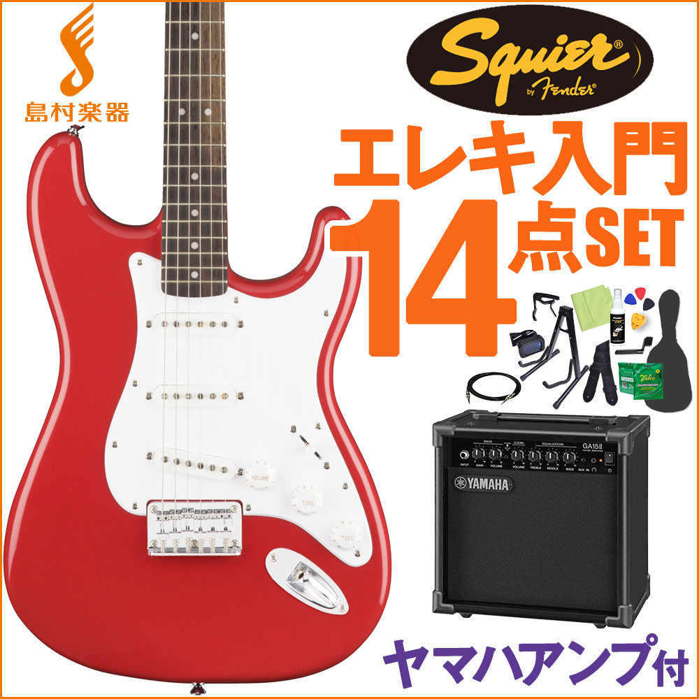 Squier Bullet Stratocaster HSS HT Arctic White Hard Tail ...