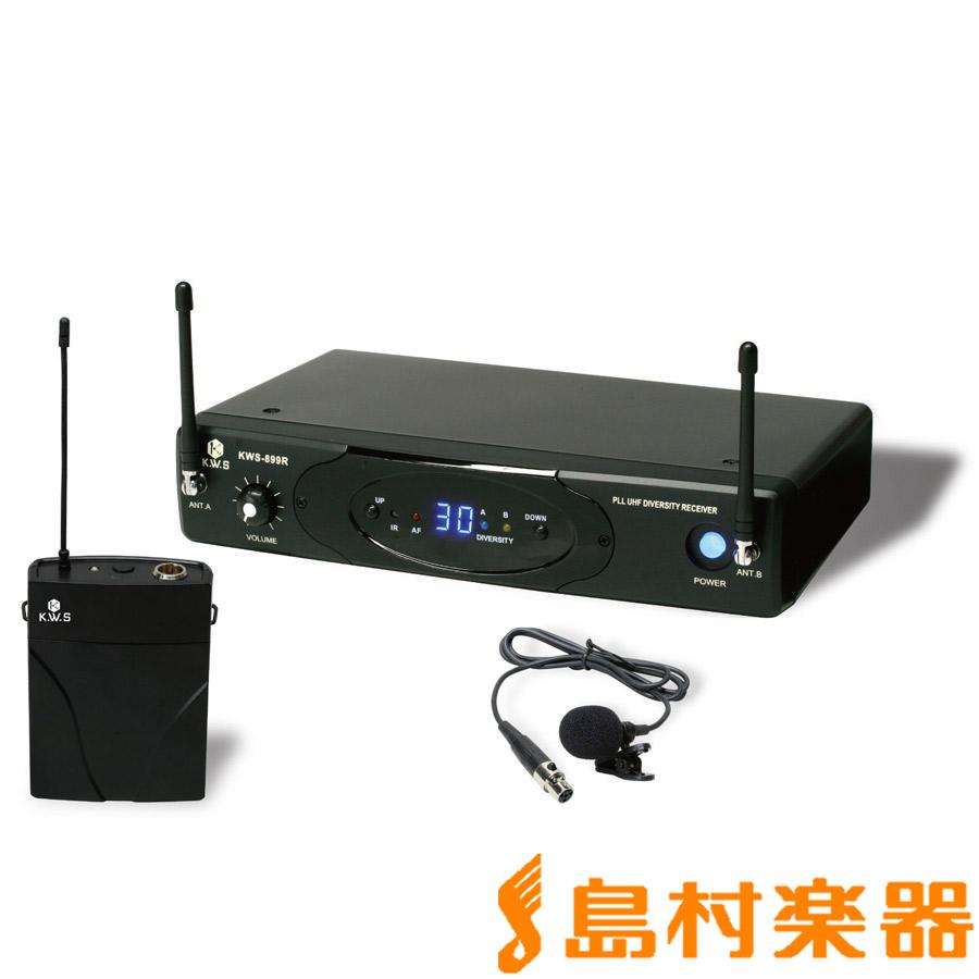 KWS-899P/LM-60 ワイヤレスマイク ピンマイクシングルタイプ] K.W.S [