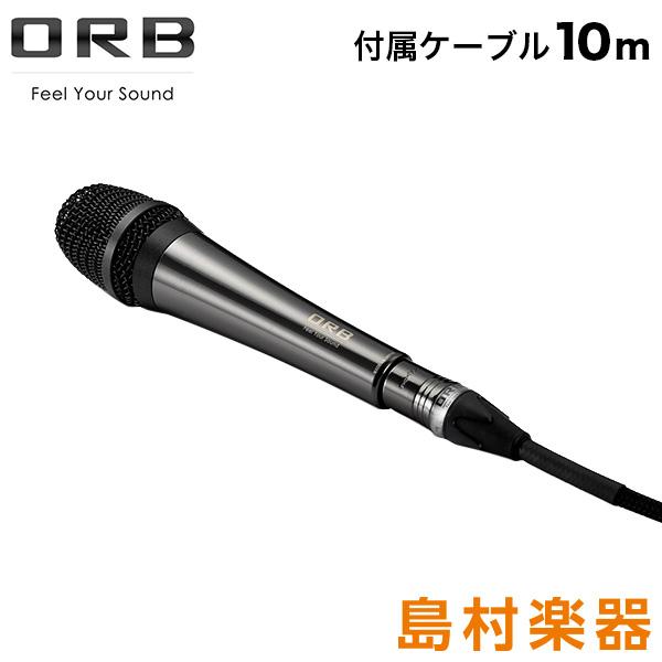 ORB Audio Clear Force Microphone the finest for acoustic ダイナミックマイク [付属ケーブル 10m] 【オーブオーディオ CF-A7F J10-10M】