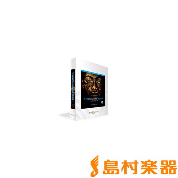 BEST SERVICE ETHNO WORLD 6 COMPLETE / BOX 民族音楽総合ソフトウェア音源 【ベストサービス EW6C】
