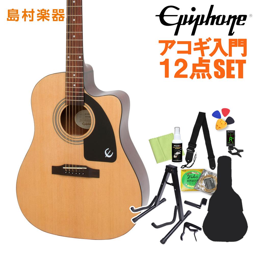 Epiphone AJ-100CE Natural アコースティックギター初心者12点セット エレアコ 【エピフォン】【オンラインストア限定】